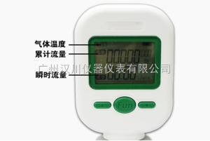 0-25L/Min數顯氣體流量計(空氣、氮氣、氧氣、氬氣、二氧化碳專用)