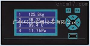 XSR10R/A系列无纸记录仪