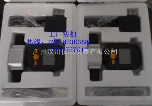 MF5712-N-200数字气体流量计价格