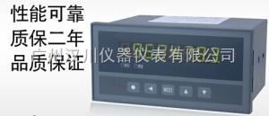 XSN/C-HS1B2C2计数器