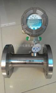 LWGYB-DN125 现场显示型涡轮流量计