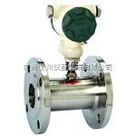 LWGYA-DN150 电流输出型涡轮流量计