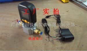 MF5712-N-200 氮气流量计