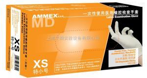 中號 100只/盒 美國AMMEX愛馬斯一次性醫用橡膠手套(標準型,無粉,麻面防滑)