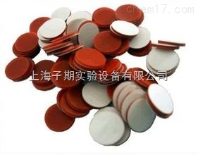 9mm 樣品瓶瓶墊(適用于9-425 2ml螺口進樣瓶)