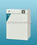 GNP-9050 隔水培養箱/恒溫培養箱
