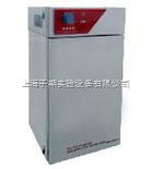 BG-50 隔水培养箱/恒温培养箱