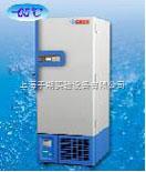 DWGW138 -65度超低溫冷凍儲存箱/冰箱