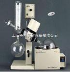 RE-5203 旋轉蒸發儀