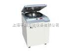 DL-5000B 低速冷凍離心機