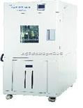 BPH-120A 高低溫試驗箱