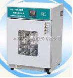 DHP-420BS 電熱恒溫培養箱