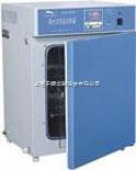 GHP-9160N 隔水培養箱/恒溫培養箱