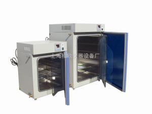 GHP-9160 GHP-9160、隔水式培养箱