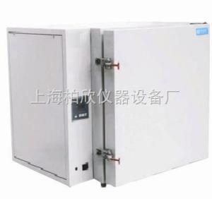 BPH-910  BPH-910  500度鼓风干燥箱 高温烘箱 恒温烤箱