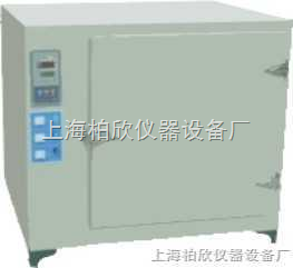 DHT-460 400度高溫烘箱 高溫試驗箱