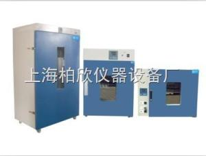 DHG-9420A DHG-9420A立式电热恒温鼓风干燥箱 恒温箱