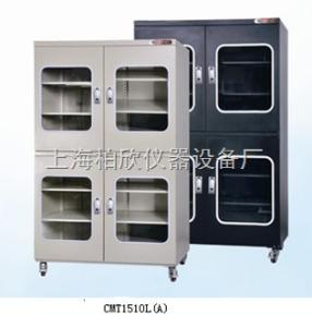 CMT1510L(A) CMT1510L(A)工业级防潮柜