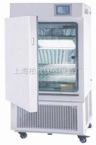 LHH-350CFS LHH-350CFS综合药品稳定试验箱