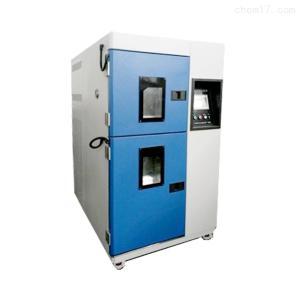 GDC4005 GDC4005、高低温冲击试验箱