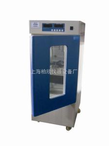 MJX-150(F) MJX-150(F)霉菌培养箱