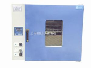PH 240A PH 240A 培养/干燥(两用)箱