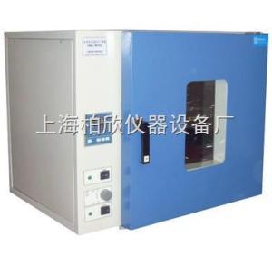 GRX-9073A GRX-9073A、热空气消毒箱