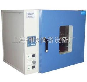 DHG-9123A DHG-9123A、台式250度鼓风干燥箱