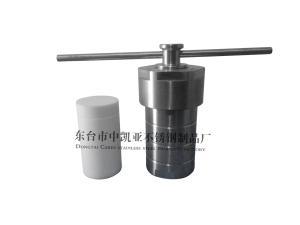 250ml水熱合成反應釜價格