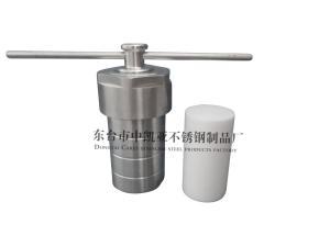 200ml水熱合成反應釜