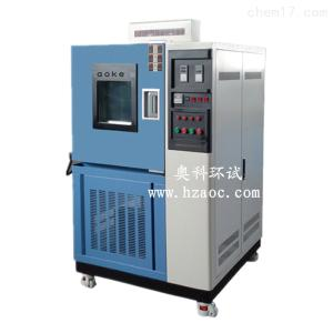 高低溫試驗箱工廠直銷