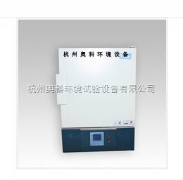 KLG-9205A 精密型电热鼓风烘箱