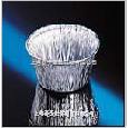 08-732-107 Fisher一次性实验室铝皿
