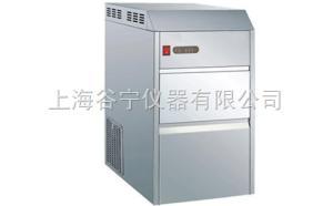 GN-FMB-40 颗粒冰制冰机