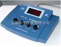 PHS-3C 精密酸度計