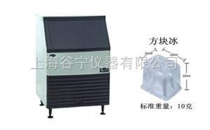 GN-260P 商用制冰机/奶茶店制冰机