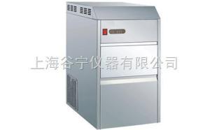 FMB50 实验室制冰机/小型生物制冰机