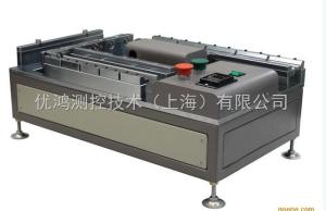 IC卡芯片檢測設備/銀聯卡芯片檢測儀器