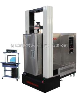 UH4000GD/UH5000GD 微机控制高低温拉力机