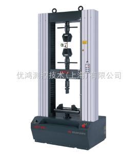 CMT5504、CMT5105 大门式微机控制电子万能试验机(10t以下系列)