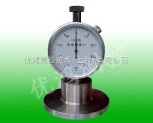 LX 海綿硬度計