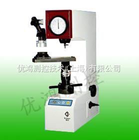 HBRV-187.5 布洛維硬度計(一體式)