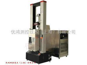 UH5000GY 高溫壓縮試驗機
