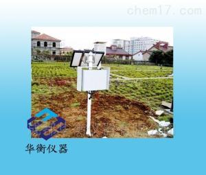 1000型 土壤水分溫度電導率水勢監測系統