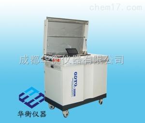 GDYQ-300M GDYQ-300M集成式食品安全快檢系統