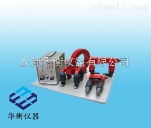 Leeb610C 多功能磁粉探傷儀     多功能磁粉探傷儀Leeb610C   四川代理多功能磁粉探傷儀