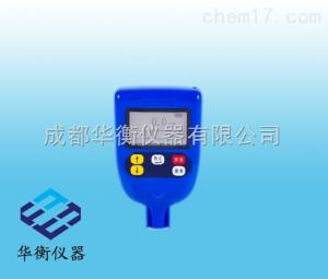 leeb25 手持式涂層測厚儀leeb252A  四川手持式涂層測厚儀(一體雙用)leeb252A