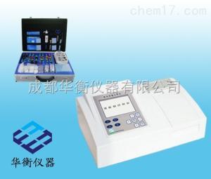 OSTD-XG 糧食質量安全檢測儀