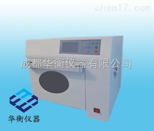 MD8H 实用型微波消解仪