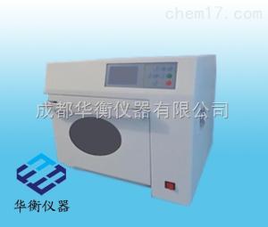 MD8H-12H 专家型微波消解仪